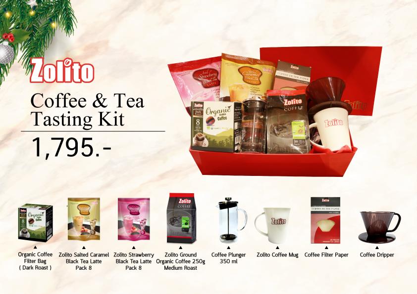 Gift Set Zolito Coffee & Tea Trasting Kit
